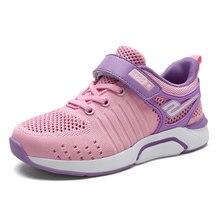 Детские кроссовки для девочек дышащие сетчатые бега Спортивная