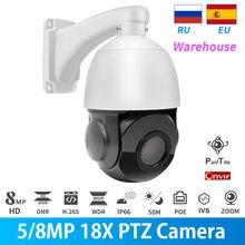 Hikvision Compatibel Ptz Ip Camera 5MP 8MP Ir Poe 18-30X Zoom Plug & Play Dome Camera Outdoor Cctv Onvif bewegingsdetectie