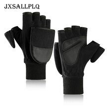 Winter Warm Riding Gloves Bicycle Breathable Non-slip Outdoor Fishing Hiking Photography Sports