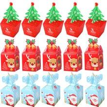 メリークリスマスデコレーションギフトボックスサンタクロースクリスマスツリー包装袋新年 2019 クリスマスキャンディーバッグナヴィダード 2019 kerst