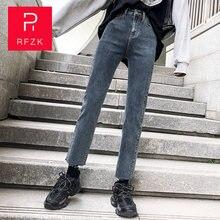 Женские джинсы с высокой талией rfzk винтажные прямые новинка