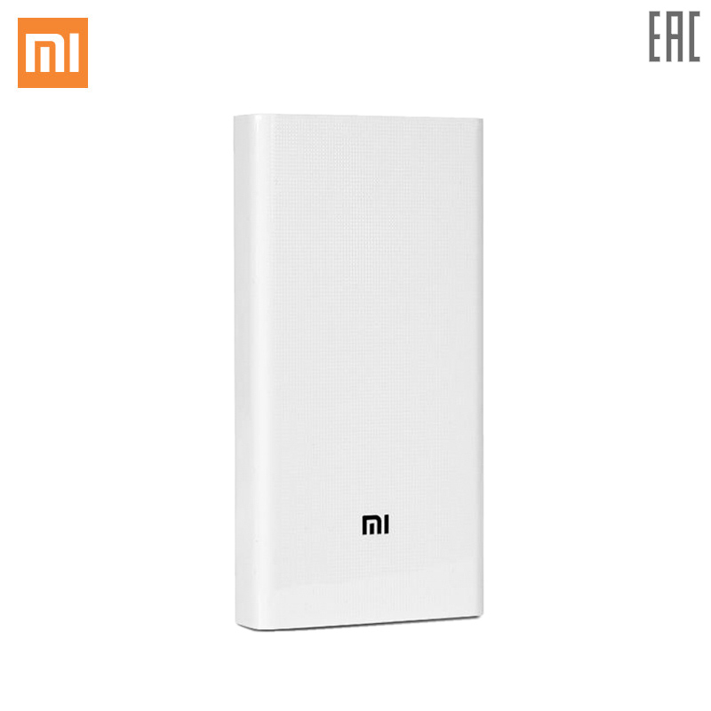 External battery Xiaomi Mi Power Bank 2C 20000-in Power Bank from Cellphones & Telecommunications on Aliexpress.com | Alibaba Group
