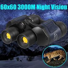 Бинокль высокой четкости с фиксированным зумом телескоп 60x60 HD ночного видения 3000 м портативный Открытый путешествия охота оптический ночное видение