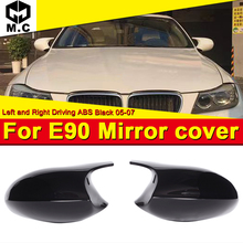 For BMW E90 3 Series Sedan Side Mirror Cover Caps 1M Add on Style M3 Look New Design ABS Gloss Black 1:1 Replacement 2-Pcs 05-07