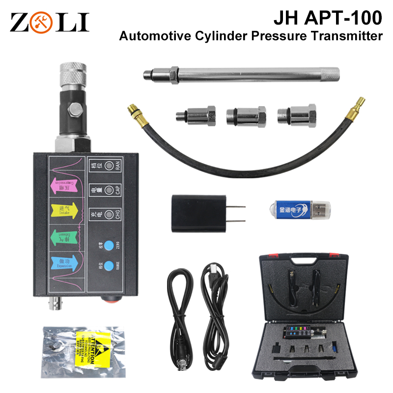 自動圧力トランスミッタオシロスコープシリンダーjh apt-100排気圧力ゼロ校正さまざまな適したオシロスコープ