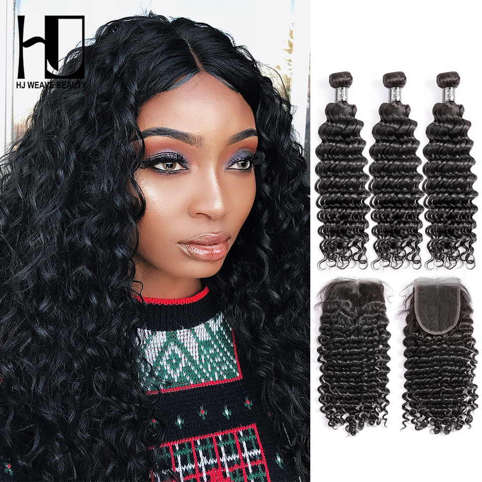 HJ WEAVE BEAUTY Deep Wave Bundles With Closure Brazilian Hair Weaves 7A Virgin Hair Extension Free Shipping