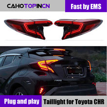 Car styling Taillights For Toyota CH-R C-HR CHR 2017 2018 Led Tail Lights Fog lamp Rear Lamp DRL + Brake + Park + Signal lights(China)