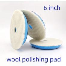 6 Polegada lãs almofada de polimento para o carro da ro polisher almofada kits lã acabamento polimento almofada