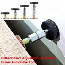 1 pçs auto-adesivo ajustável thread frame cama anti-shake ferramenta cama fixa anti-rangendo telescópica suporte fixadores de ferragem