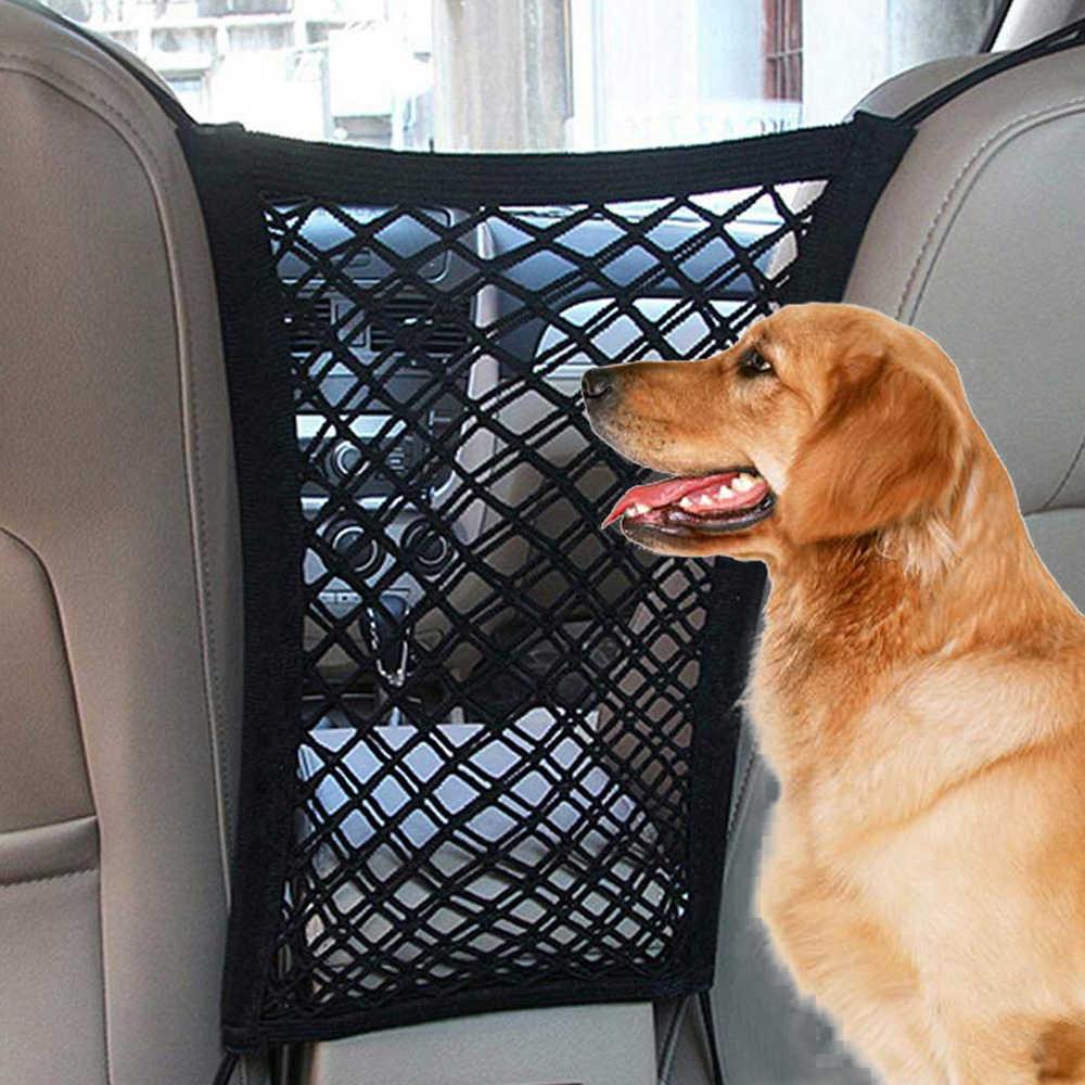 Voiture élastique clôture pour animaux de compagnie chien sécurité Isolation Net enfants voyage Isolation barrière maille chien clôture Anti-collision maille fournitures pour animaux de compagnie