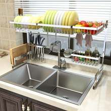 Кухонный Органайзер сушилка для посуды над раковиной посуда
