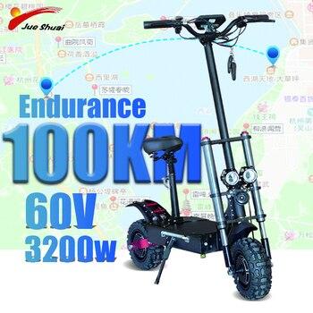 Patinete eléctrico con asiento para adultos, Scooter plegable de 60V y 3200W,...