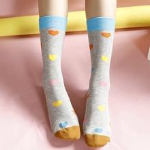 1Pair Harajuku Sweet Heart Women Socks Funny Female Charm Love Casual Cotton Tube Trendy Girls