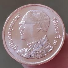 18 мм Таиланд, настоящая комеморная монета, оригинальная коллекция