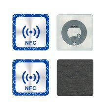 6 шт. Универсальный NFC Ntag213 тег анти металл наклейка NTAG 213 металлический значки этикетка G92E