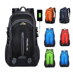 40L 防水バックパックハイキングバッグサイクリング登山バックパック旅行アウトドアバッグ男性女性 USB 充電抗盗難スポーツバッグ