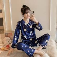 Женская атласная пижама из 2020 шелка пижамный комплект с длинным