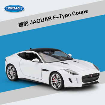 Welly 1:36 Diecast F-TYPE COUPE Sport Car White High Simulator Alloy Metal Model Car Pull Back Vehicle image