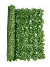 Cerca artificial criptografada 50cm * 300cm da privacidade das plantas verdes da simulação da sebe para o pátio exterior do jardim