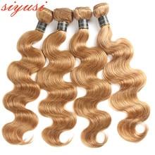 Мед блонд пучки тело волна краситель цвет +% 2327 бразильский волосы плетение пучки оптом бразильский плетение человек волосы наращивание