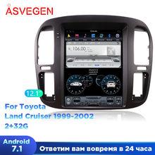 Android 60 Автомобильный gps навигатор для toyota land cruiser