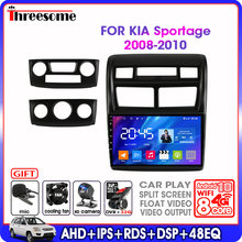Android 10 2 din для kia sportage 2008 2010 4g + 64g rds dsp