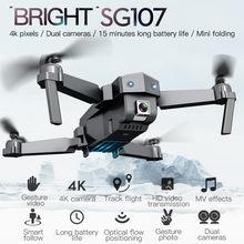 Sg107 zangão 4k com câmera de posicionamento de fluxo óptico zangão dobrável siga-me fluxo óptico posicionamento altitude rc quadcopter
