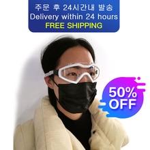 Medical goggles anti-fog saliva eye protection antibacterial isolation dust-proof sand-proof anti-splash protective glasses