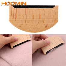 HOOMIN свитер ручной вязки щетка не скатывающаяся ткань расческа для домашнего использования деревянная домашняя Чистка уход за одеждой удаление ворса
