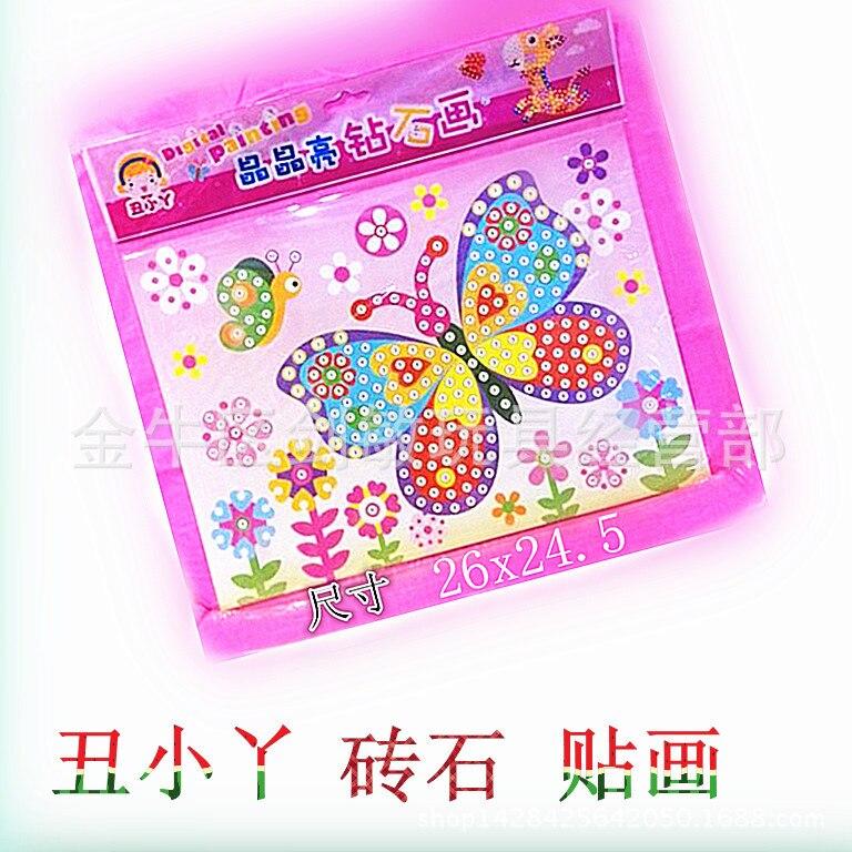 Ugly Xiaoya Jing Jing Liang Brick Stickers Children DIY Hand-made Educational Kindergarten Art And Craft Small