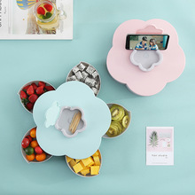 Petal Rotation Fruit Box Melon Seed Plate Household Dry Lazy Person Multifunctional Candy Nut storage container