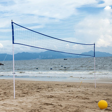 Volleyball-Net-Set Tennis-Training Sports Beach Outdooor Height-Mesh Excercise Adjustable