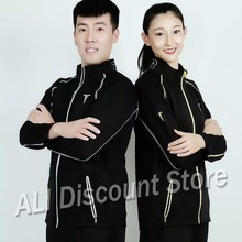 New Tibhar Jacket Training Suit Clothing With Trousers Table Tennis Jerseys Ping Pong Cloth Sportswear Sweater