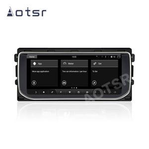 Image 4 - Aotsr Car dvd gps Navi Player for Land Rover Range Rover Sport L494 2013 2018 Stereo GPS DVD Radio NAVI Navigation Android DSP