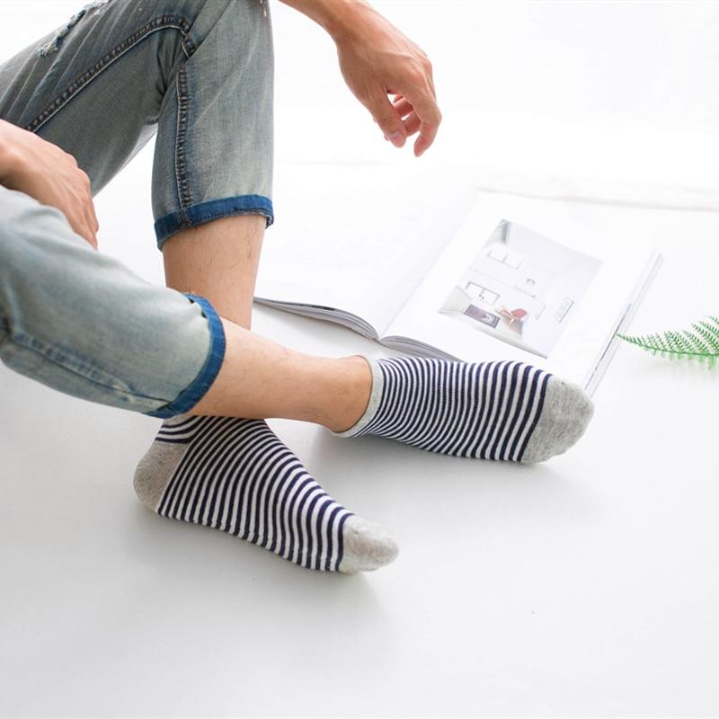 Striped Ankle Socks Cotton
