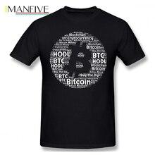 Bitcoin Logo Crypto Men T Shirt Pop Street Wear 4XL 5XL 6XL O-neck Cotton Short Sleeve Custom Funny T Shirts printio crypto
