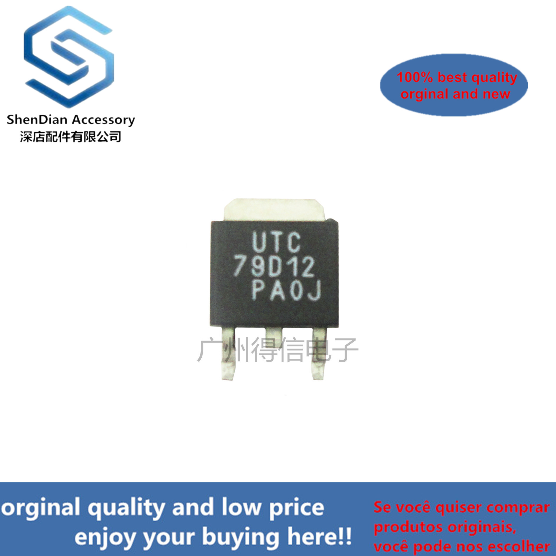 10pcs 100% New And Orginal 79D12 -12V TO-252 In Stock