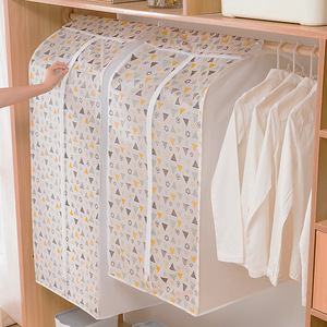3D Zipper Dust Clothes Cover Clothes Storage Wardrobe Suit Bags Closet Hangers Case Clothing Cover Dust Bag Hanging Organizer 1P(China)