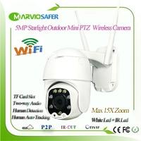 5MP Drahtlose 5X Zoom MINI PTZ IP WIFI Kamera Speed Dome CCTV Video Security Cam ONVIF Outdoor IR 30M zwei Weg Audio P2P CamHi