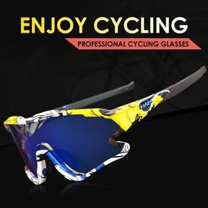 Image 1 - 2020 spolaryzowane okulary rowerowe rower sportowy okulary rowerowe MTB rower Peter okulary rowerowe okulary Gafas Ciclismo