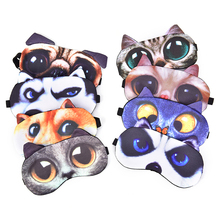 Милая маска для сна с котом и собакой, маска для век, маска для глаз, натуральная мягкая маска для сна с повязкой на глаза, повязка на глаза для женщин и мужчин, тени для век, покрытие