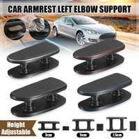 Auto universel Anti-fatigue repose-main voiture réglable main gauche accoudoir coude Support Support Silicone caoutchouc tapis Supporter
