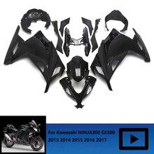 مجموعة هدايا الدراجات النارية كاملة ABS متوافقة مع كاواساكي نينجا 300 EX300 2013 2014 2015 2016 2017 اللون الأسود علامة تجارية جديدة