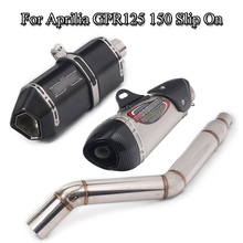 GPR125 GPR150 Exhaust Pipe Muffler Mid Link Tube Exhaust System Pipe Escape Modified Slip On for Aprilia GPR125 150 Stoocer motorcycle exhaust full system for aprilia rsv4 motorbike slip on exhaust muffler escape damper mid link pipe sticker available