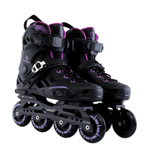 Professional  Roller Skates for classic style Sliding Free Skates Size 35-46 Sneakers RollerbladingProfessional  Roller Skates цена и фото