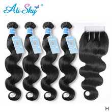 Ali sky Peruvian Hair Bundles with Closure Body Wave 100% Human Hair Remy Hair Lace Closure With Bundles NO Shedding Wholesale