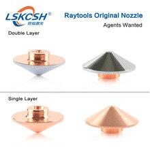 LSKCSH лазерное сопло однослойное/Двухслойное s диа. 32 мм Калибр 0,8-5,0 мм для bodor raytools лазерное оборудование оптом