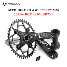 PROWHEEL dağ bisikleti aynakol 170mm 175mm krank dişli 30T 32T 34T 36T 38T 40T 42T 46T 48T 50/52T aynakol MTB bisiklet parçası