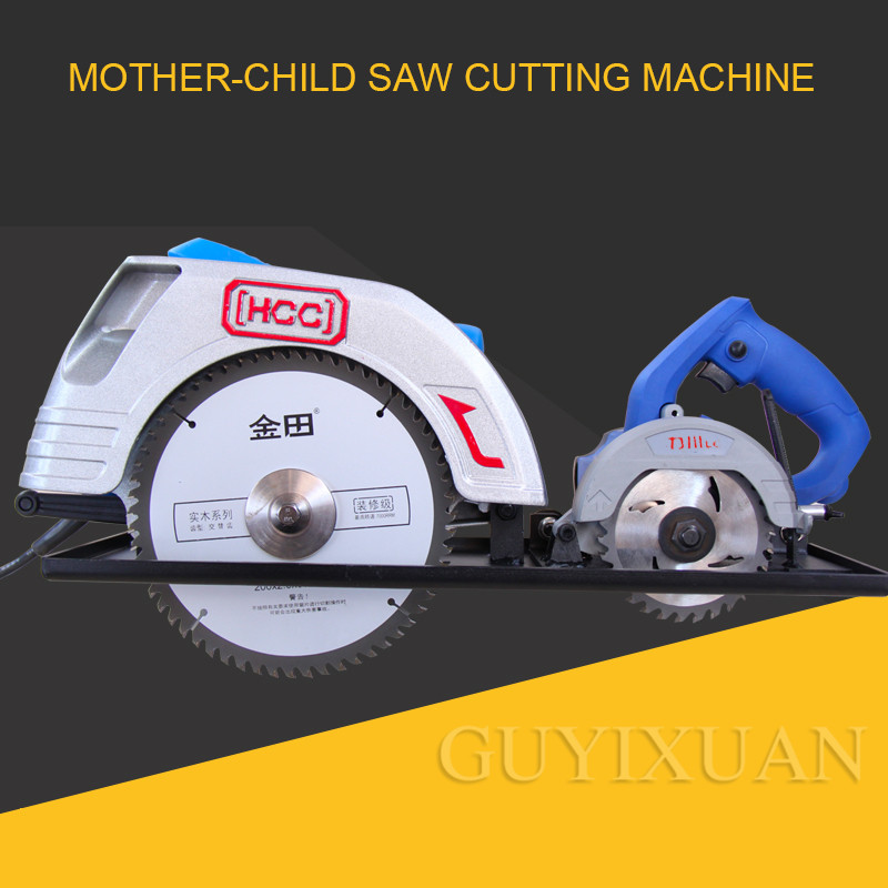 Dust-free Saw Wood Cutting Machine Woodworking Saw Cutting Machine Double Saw Blade