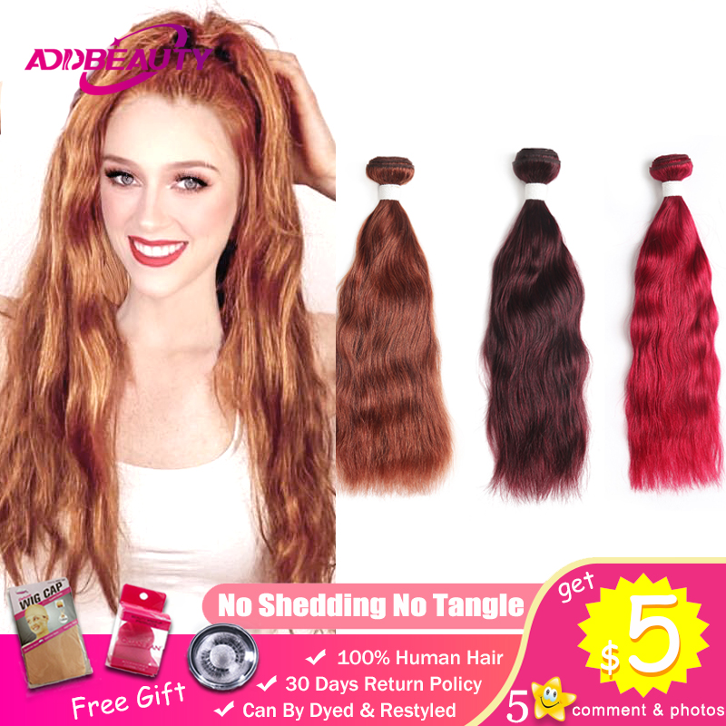 Addbeauty Brazilian Natural Wave Hair Bundles #33/#99J/#Burg Maroon Dark Light Brown Wine Red Remy Weave Extensions 8